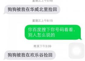 13615178994江苏泰州